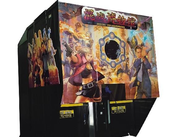 混战博物馆 投币游戏机 动漫游戏机